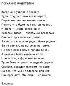 Эдуард Асадов. Одноклассники