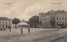 Soborow square, Kaunas, Lithuania, 1915. http://www.eventumgroup.lt/eng/News/index/