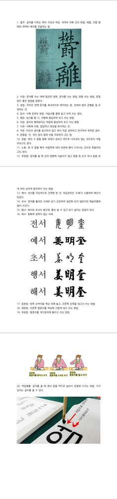 t116A r2 박예담 01