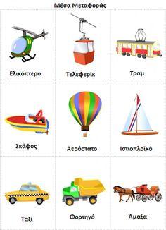 Kids Pages - Flashcards Kids English, English Words, English Lessons, English Grammar, Learn English, English Language Learning, Speech And Language, Teaching English, English Activities