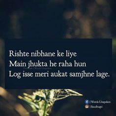 Hindi Quotes, Islamic Quotes, Pashto Quotes, Like Quotes, Thoughts, Feelings, Words, Maya, Truths