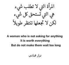 Shared by JABBORI. Find images and videos about text, arabic and english on We Heart It - the app to get lost in what you love. Quran Quotes Love, Quran Quotes Inspirational, Islamic Love Quotes, Muslim Quotes, Motivational Quotes, Arabic English Quotes, Funny Arabic Quotes, Mood Quotes, Life Quotes