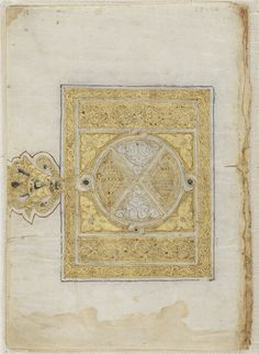 Arts of the Islamic World | Illuminated folio from a bound volume of a portion of the Koran | F1934.28
