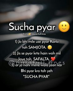 Bht dil krta hai usse bt krne k. Love Hurts Quotes, Love Song Quotes, Love Smile Quotes, Mixed Feelings Quotes, Beautiful Love Quotes, Crazy Girl Quotes, Cute Love Quotes, Romantic Love Quotes, Life Quotes