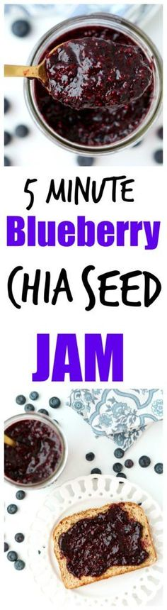Blueberry Chia Seed Jam Recipe. This chia seed jam takes 5 minute to make (SO EASY) and is low sugar and high protein! Gluten free, vegan, and paleo friendly.