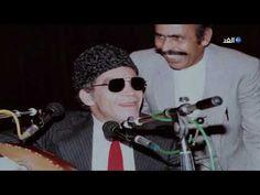 الشيخ إمام | أغاني الشيخ إمام ودول المغرب العربي | الحلقة التاسعة - YouTube Round Sunglasses, Mens Sunglasses, Style, Fashion, Swag, Moda, Round Frame Sunglasses, Fashion Styles, Men's Sunglasses