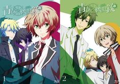 'Aoharu x Kikanjuu' ... 13 episodes