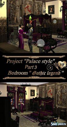 """Download Project """"palace style"""" bedroom """"Gothic legend"""" from LeonaLure to Sims 4 http://sims3pack.ru/sims-4/odezhda/odezhda-zhenskaya/15254-proekt-dvorcovye-stili-spalnya-goticheskaya-legenda-ot-leonalure.html"""