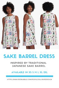 Inspired by traditional Japanese sake barrels. Japanese Sake, Traditional Japanese, Barrels, Chiffon Tops, Classic T Shirts, Summer Dresses, Inspired, Womens Fashion, Skirts