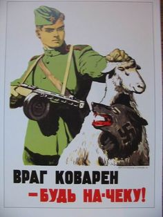 The enemy is cunning - be on guard! Propaganda Ww2, Revolution Poster, Ww2 Posters, Historia Universal, Army Soldier, Red Army, Cartoon Styles, World History, World War Two