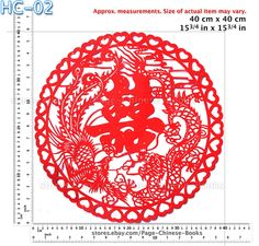 Handcrafted Double Happiness Paper Cutting for Chinese Wedding Decoration | eBay