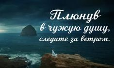 Famous Quotes, Illustrations Posters, Quotations, Death, My Love, Fun, True Words, Famous Qoutes, Qoutes