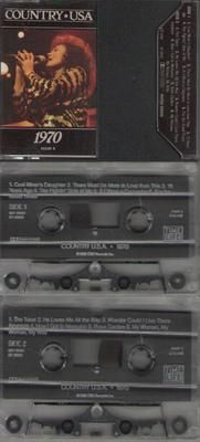 1000 Images About Music Cassette S On Pinterest Smoke