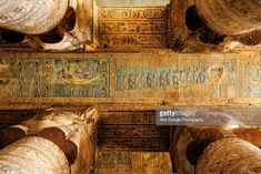 View top-quality stock photos of Dendera Temple In Egypt. Find premium, high-resolution stock photography at Getty Images. Stock Pictures, Stock Photos, Digital Marketing Strategy, Ancient Egypt, Time Travel, Royalty Free Images, Mythology, Temple, History