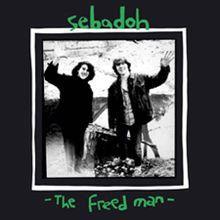 Sebadoh  The Freed Man  Cassette  - sealed vintage 1988 cassette tape