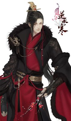 a Boy Character, Character Design, Chinese Emperor, Chinese Drawings, Fantasy Art Men, Handsome Anime, Game Concept Art, China Art, Hot Anime Guys