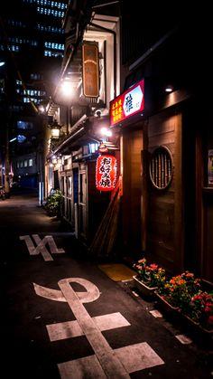 Night in Osaka, Japan