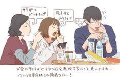 Twitter Fanart, Death, Family Guy, Celebs, Japan, Kpop, Magazine, Manga, Twitter