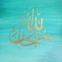 "Subhanallah-- ""glory be to God"" #arabic #muslim #islam #calligraphy #canvas #wordart"