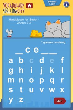 Spelling City App!