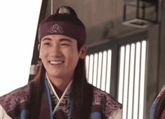 The king is in Hwarang.
