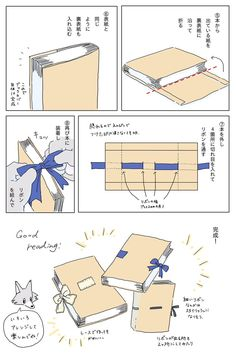Paper Folding, Love Art, Twitter Sign Up, Diy And Crafts, Life Hacks, Christmas Gifts, Stationery, Letters, Creative