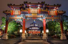 World Showcase's China Pavilion - World Showcase is phenomenal at night, everything is all beautifully lit up!