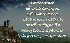 Telugu Liebesbriefe Freundinnen