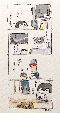Penguin Images, Penguin Art, Kawaii Bunny, Kawaii Art, Doodle Characters, Cute Characters, Character Drawing, Character Design, Funny Baby Gif