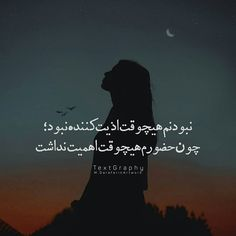 Love Poems Favorite Quotes Persian Sad Of People About Cats