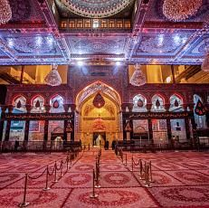Imam Hussein's Mosque & shrine, Karbala- Iraq