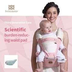 2017 Baby Hipseat Kangaroo Rucksack Mochila Portabebe Ergonomic Baby Carrier 360 Hip Seat Baby Sling for Newborn #Affiliate