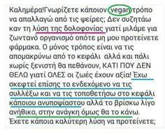Ό,τι πιο αστείο παίζει τώρα στο ελληνικό ίντερνετ