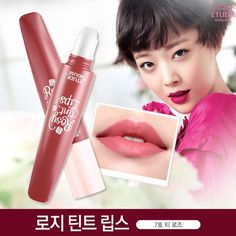 Etude House Rosy Tint Lips no.7 Tea Rose -- Find out more about the great product at the image link. (Note:Amazon affiliate link)