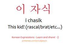 ❋Learn Korean - i chasik - This kid / rascal / brat!  (pinterest/lyricalpeach)