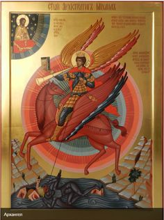 Icon of the Holy Archangel Michael. Michael Angel, Archangel Michael, St Michael, Byzantine Icons, Byzantine Art, Religious Icons, Religious Art, Angel Protector, Gabriel