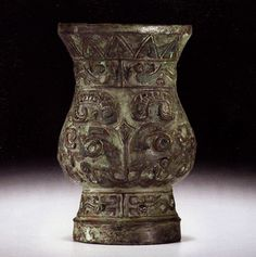 "Ritual wine vessel, bronze, Early Western Zhou Dynasty, 11th Century B.C., 5 1/4"" high"