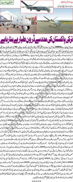 Pakistan and Turkey Preparing Done Plans
