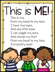 preschool songs all about me theme Preschool Poems, Kindergarten Poems, Kids Poems, Preschool Lessons, Preschool Classroom, Preschool Learning, Preschool About Me, Preschool Family Theme, Spring Preschool Songs