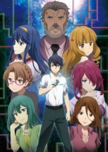 Anime Batch Sub Indo : anime, batch, Anime, Batch, Animasi,, Studios,, Exorcist
