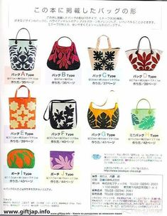 """Photo from album """"Hawaiian Quilt Bags"""" on Yandex. Hawaiian Quilt Patterns, Hawaiian Quilts, Patchwork Bags, Quilted Bag, Diy Bags Purses, Purses And Handbags, Beach Quilt, E Type, Linen Bag"""