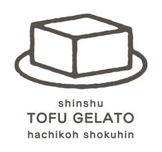 トドロキデザイン                                                                                                                                                                                 もっと見る Typography Logo, Typography Design, Logo Design, Chinese Fonts Design, Japan Graphic Design, Visual Communication Design, Japan Logo, Symbol Logo, Japanese Design