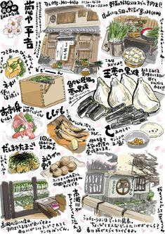 野菜好きにはもってこいの店の画像:週間山崎絵日和 Travel Sketchbook, Art Sketchbook, Illustration Sketches, Illustrations And Posters, Food Drawing, Painting & Drawing, Japanese Food Art, Pinterest Instagram, Food Sketch