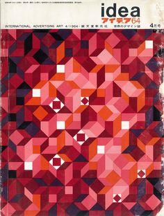 IDEA magazine, 064, 1964. Cover Design:Hiroshi Ohchi