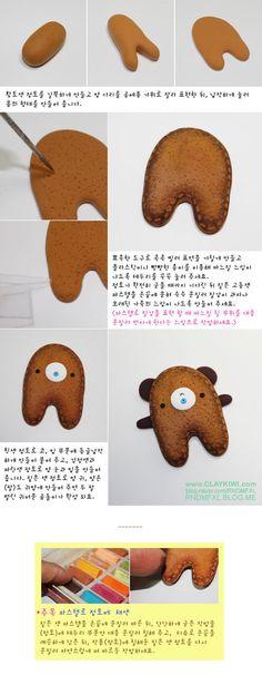 곰돌이 캐릭터 만들기 :: 네이버 블로그