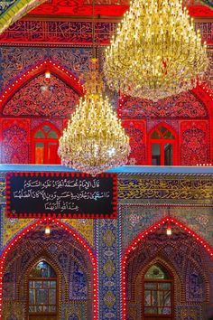 Imam Hussain Karbala, Ibn Ali, Islamic Quotes Wallpaper, Islamic Architecture, Bmw Cars, Nightgown, Cotton, Night Gown, Nightgowns