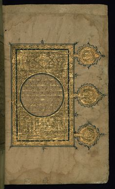 Illuminated Manuscript Koran, The right side of a double-page frontispiece, Walters Art Museum MS. Persian Calligraphy, Islamic Calligraphy, Calligraphy Art, Illumination Art, Book Of Hours, Arabic Art, Historical Art, Art Graphique, Illuminated Manuscript
