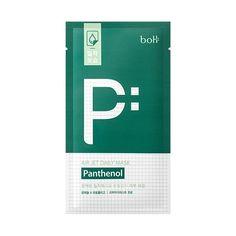 상품명 이미지 Milk Packaging, Skincare Packaging, Cosmetic Packaging, Packaging Design, Branding Design, Cosmetic Design, Sheet Mask, Sachets, Bottle Design