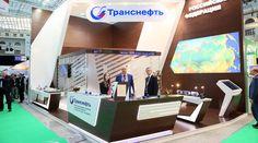 ENES 2014年 - Transneft的展台