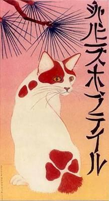 giapponese.jpg    Cat painted in a modern japanese way. Beautiful.